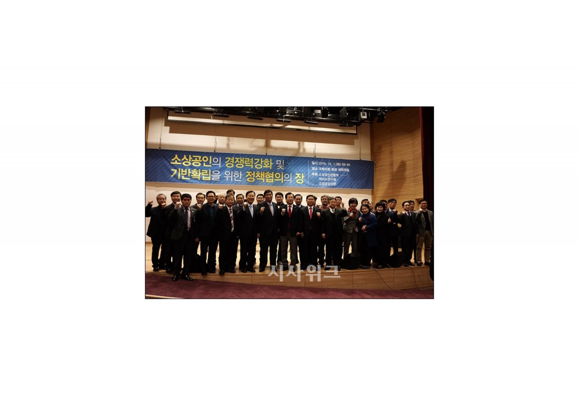 소상공인연합회-k-mall-중국진출사업설명회-1200px