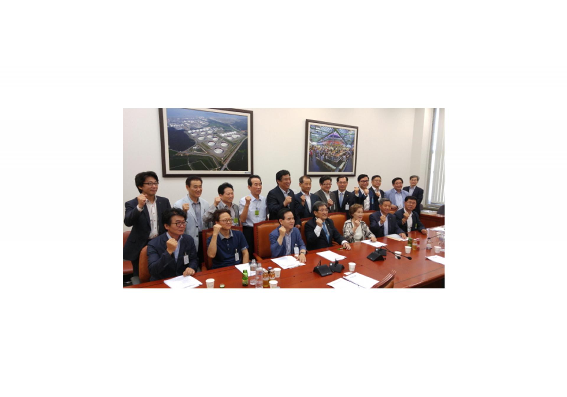 국회산업위원장과-간담회-1200px